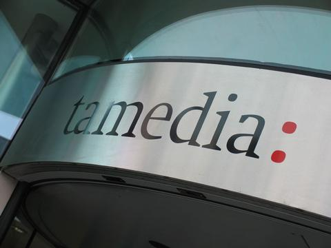 Tamedia will Mehrheitsbeteiligung an Neo Advertising