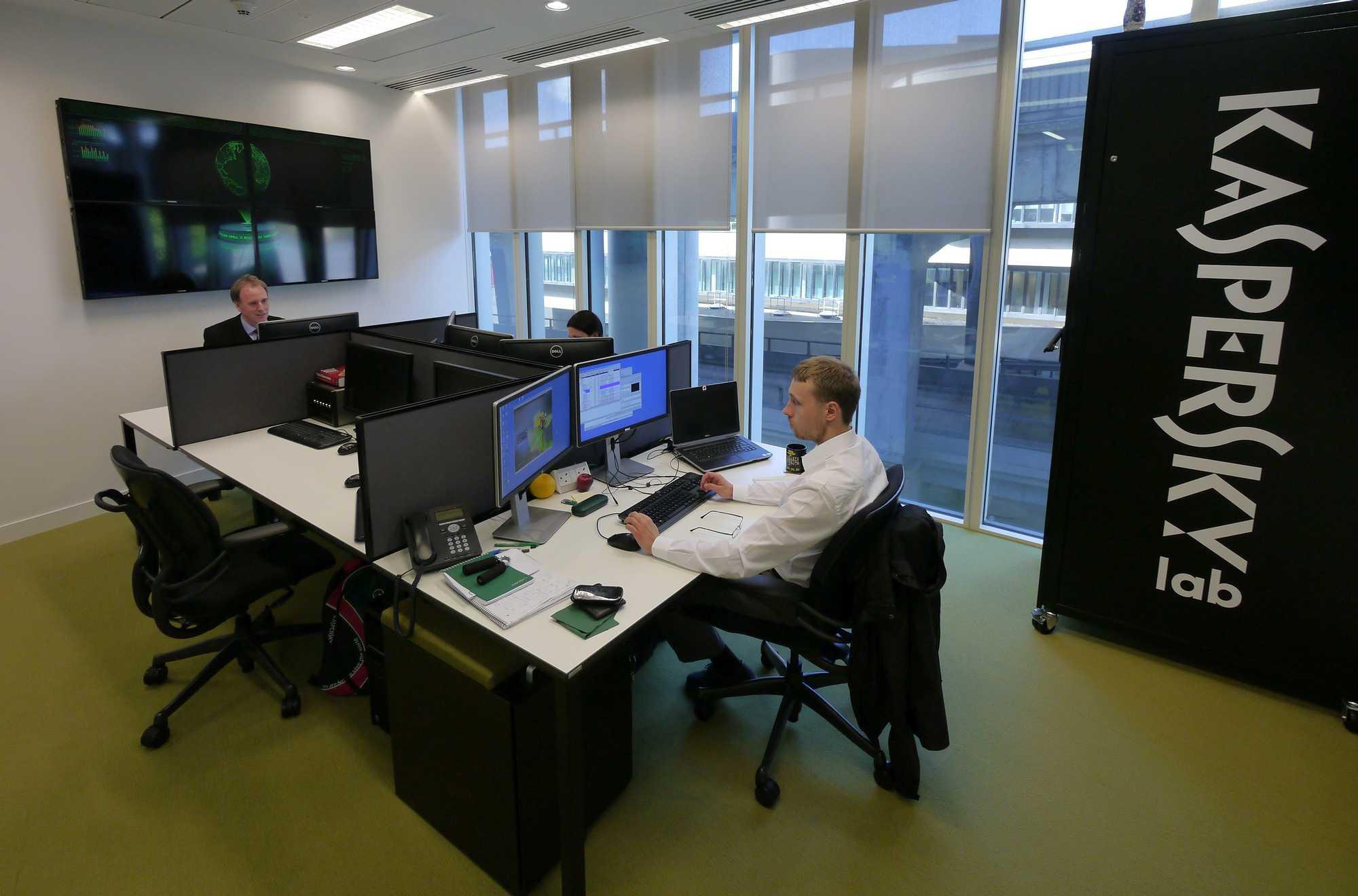 Kaspersky Lab verklagt Trump-Regierung