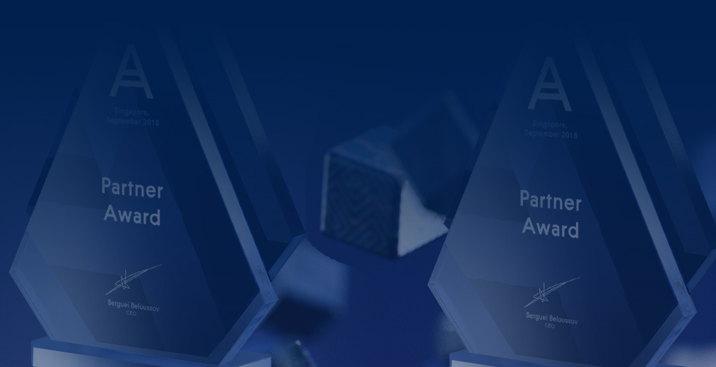 Acronis verleiht erstmals Partner-Awards